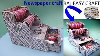 How to make Desk Organizer || bangle box from old recycled newspaper