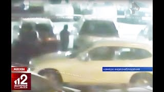 Видео расстрела автомобиля председателя ТСЖ!