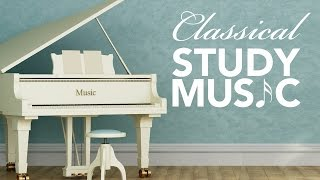 Classical Music for Studying and Concentration, Relaxation Music, Instrumental Music, Bach, ♫E100