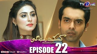 Kasak Rahay Ge | Episode 22 | TV One Drama