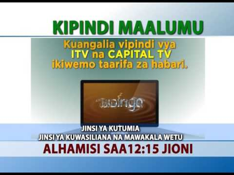 ONLINE HIGHLIGHTS ALHAMISI 25 MAY, 17 ITV POPOTE