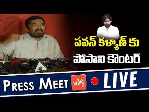 Posani Krishna Murali Press Meet LIVE | Posani Counter to Pawan Kalyan Comments on Telangana |YOYOTV
