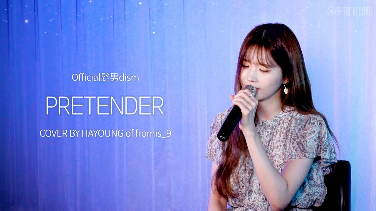 Download 프로미스나인 (fromis_9) 'flaylist' 'Official髭男dism - Pretender' cover by 하영