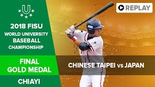 Baseball   TPE vs JPN   Final – Gold medal   FISU 2018 World University Championship