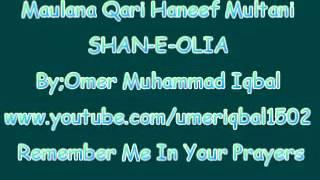 Maulana Qari Haneef Multani-SHAN E OLIA