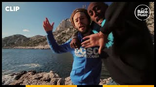DANAKIL - Ne Touche Pas (Baco Records) • CLIP OFFICIEL