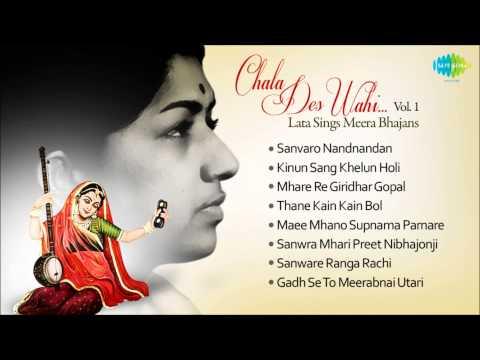 Lata Mangeshkar - Album: Chala Des Wahi...