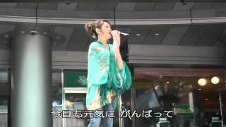 あさみちゆき - 新橋二丁目七番地