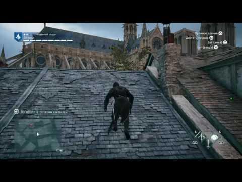 PS4 Slim Assassin's Creed Unity / Gameplay #9 [RU]