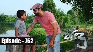 Sidu | Episode 752 25th June 2019 Thumbnail