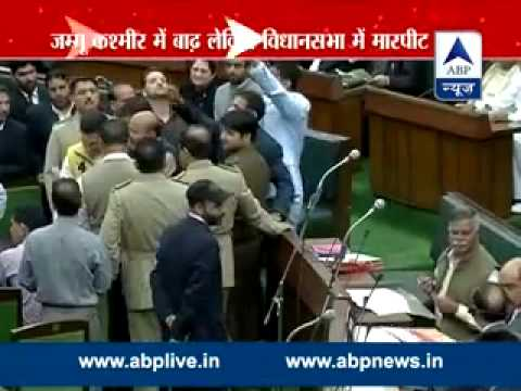 Violence in Jammu and Kashmir assembly, NC MLAs marshalled out