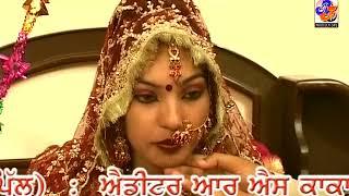 Punjabi tele film asin bhul gaye jatherian noo director by pb pillu