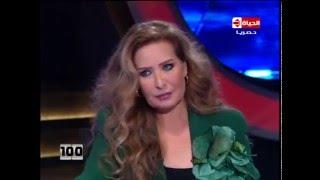 رغدة تهاجم اصالة بسبب موقفها من بشار الأسد: ناكرة للجميل
