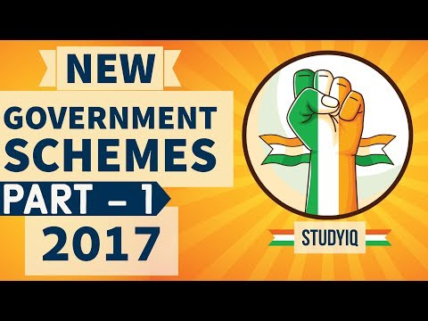 (English) Latest government schemes of 2017 - Part 1 - Analysis with important questions for exams