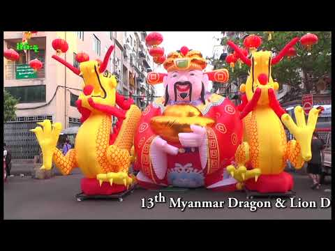 13th Myanmar Dragon and Lion Dance Competition 2018