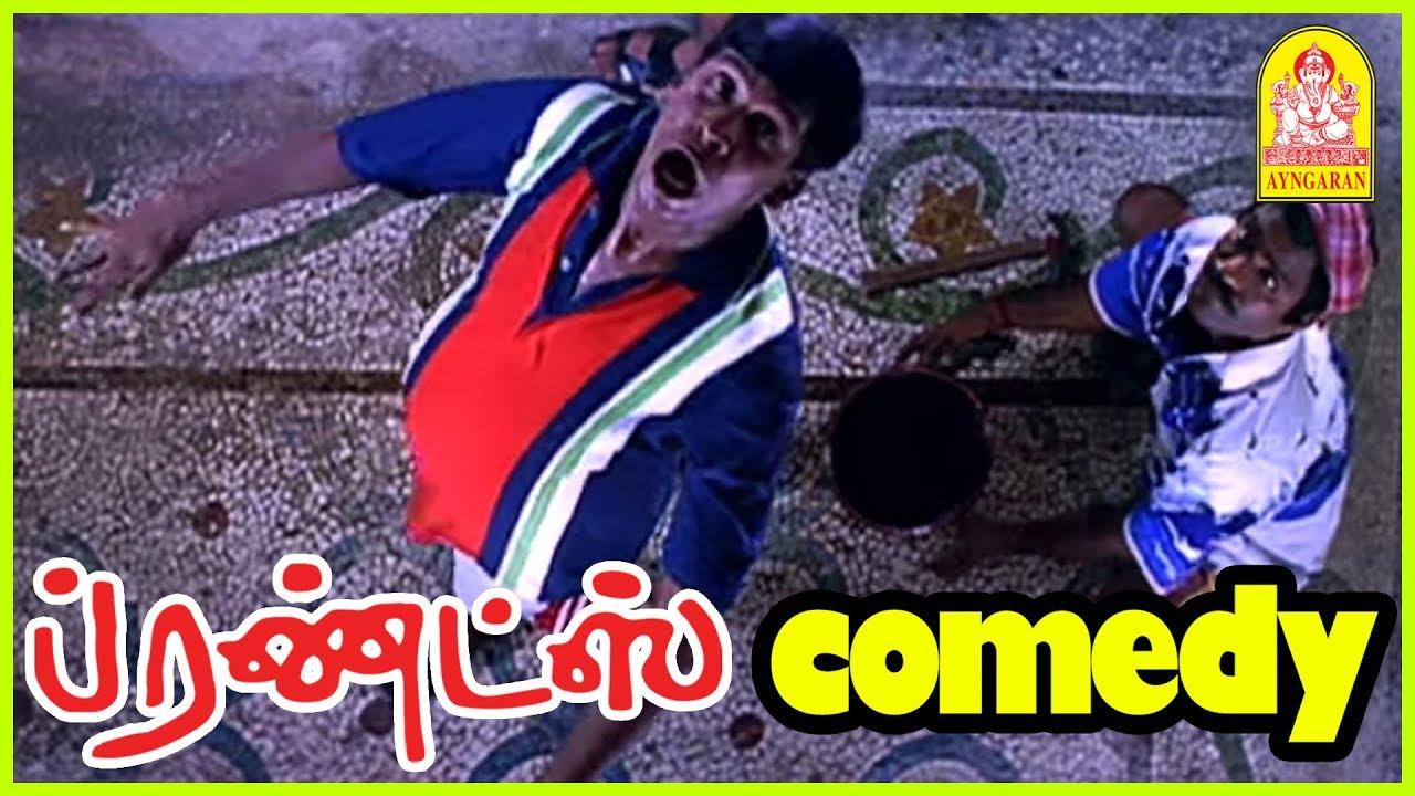 Download தொட டா, கீழ தொட டா, தரைய தொட டா   Friends Tamil Movie Scenes   Vijay   Surya   Vadivelu