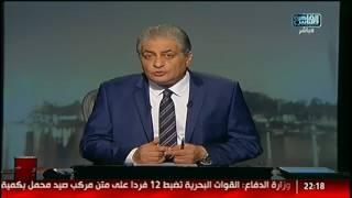 تعليق #أسامة_كمال على إنفجار سيارة مفخخة  بالتجمع الخامس!
