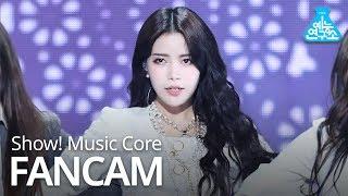 [예능연구소 직캠] MAMAMOO - Wind Flower (SOLAR), 마마무 - Wind Flower (솔라) @Show Music core 20181215