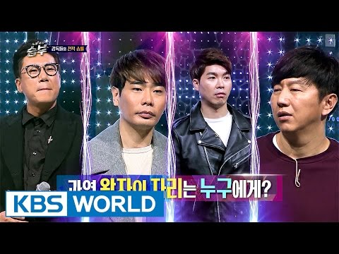 Singing Battle   노래 싸움 승부 - Ep.20 [ENG/2017.03.22]