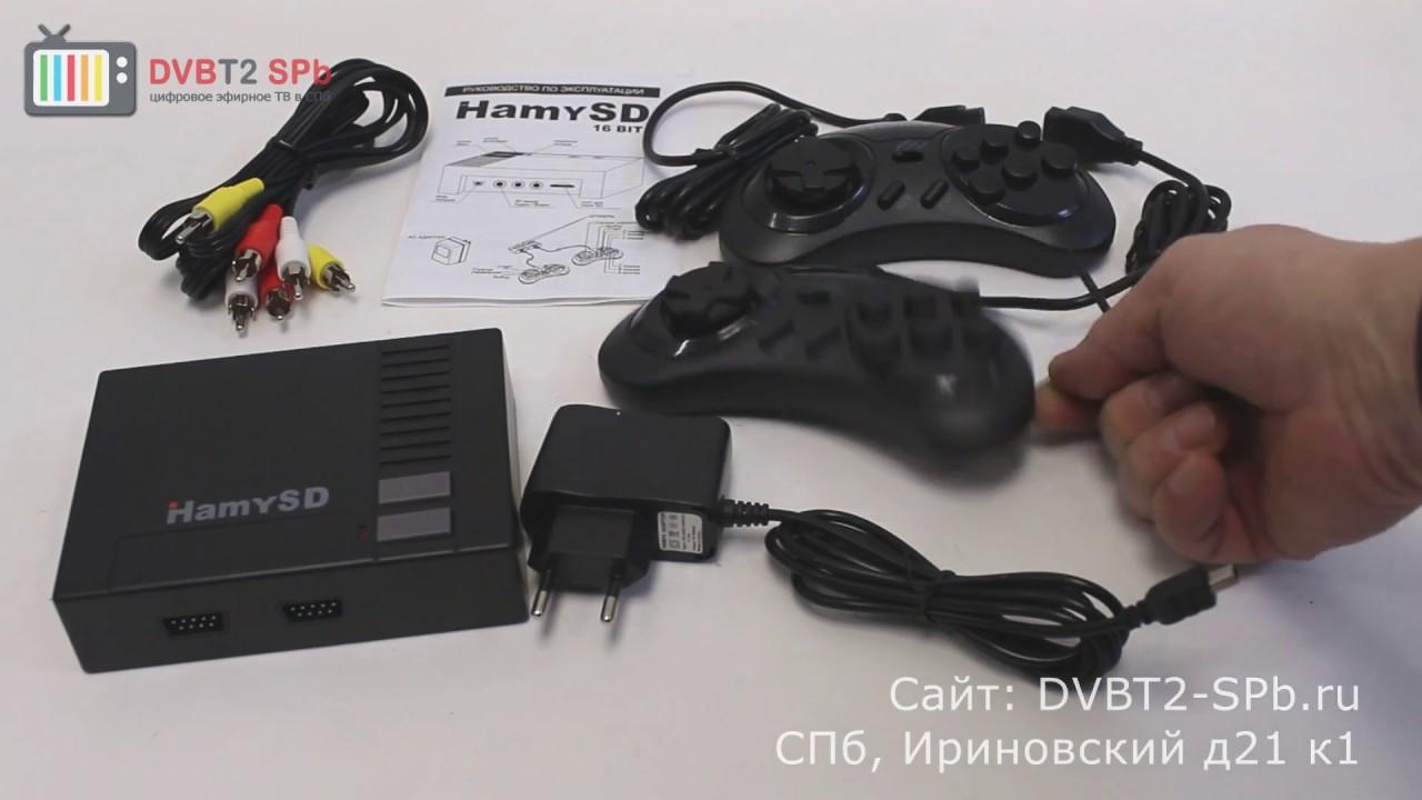 Hamy 4 SD - обзор приставки Dendy + Sega - YouTube