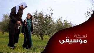 MahboobaTV | أرض فلسطين | خيري حاتم & سمى أسامة