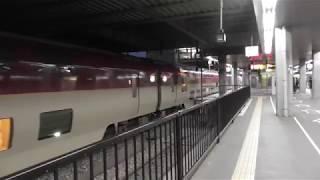 285系サンライズ瀬戸 琴平行き 岡山駅発車