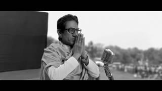 Thackeray   Marathi Teaser - Nawazuddin Siddiqui