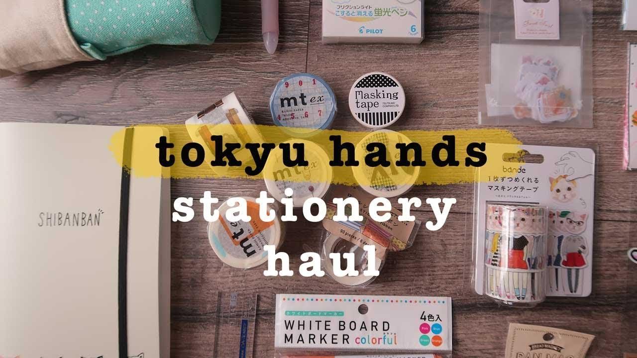 Massive Stationery Haul Tokyu Hands | SpottedJournal