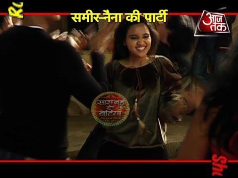 Yeh Un Dino Ki Baat Hai: Sameer & Naina's CRAZY DANCE CELEBRATIONS!