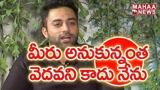 Hero Navdeep Funny Comments On His Crush   Night Drive With Lahari #2   Mahaa News