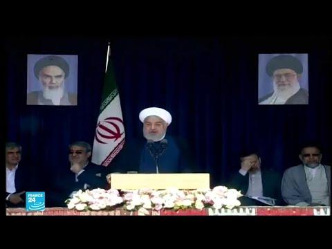 إيران مستعدة للحوار مع الولايات المتحدة إذا عادت واشنطن للاتفاق النووي  - نشر قبل 3 ساعة