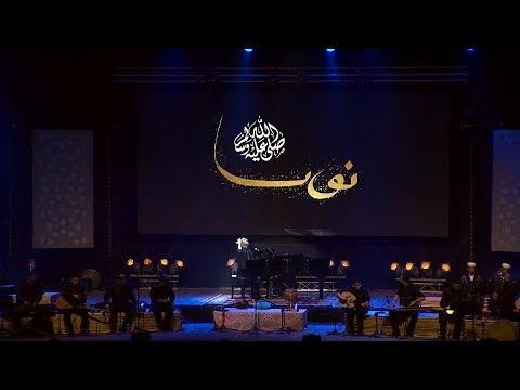 Sami Yusuf - You Came To Me (Live in Morocco)   2018