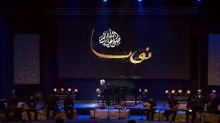 Sami Yusuf - You Came To Me (Live in Morocco)