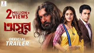 OFFICIAL TRAILER | ASUR | JEET | ABIR | NUSRAT JAHAN | PAVEL | BICKRAM GHOSH | 3rd JANUARY 2020 |