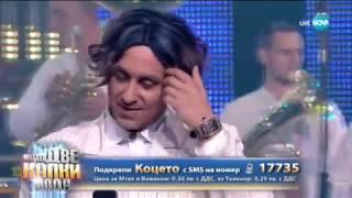Константин (Горан Брегович) ft. Виво Монтана - Месечина