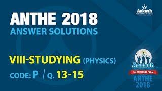 ANTHE 2018 Solutions Class-VIII Physics Q.13-15