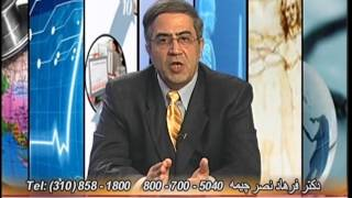 انواع دیابت دکتر فرهاد نصر چیمه Diabetes Classification Dr Farhad Nasr Chimeh