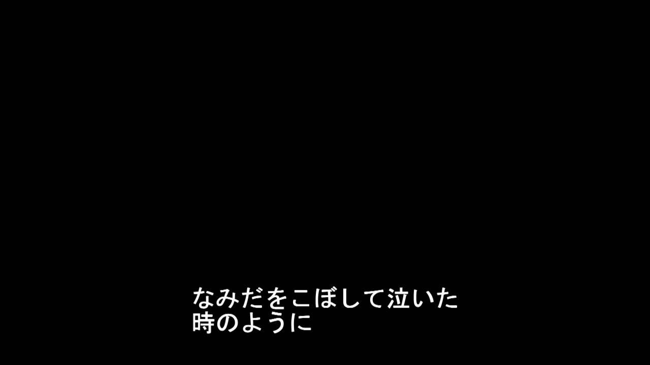 心の中にきらめいて 【合唱】 歌...