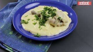 Пиле фрикасе / Chicken Fricassee