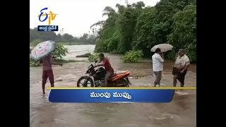 Andhra Pradesh | 15th August 2018 | Ghantaravam 7 PM News Headlines
