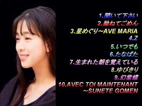 裕木奈江 2ND FULL ALBUM
