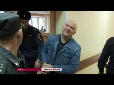Вынесен приговор по делу томского Свидетеля Иеговы