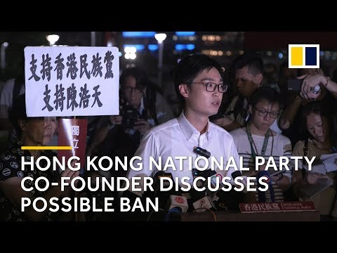 Interview: Activist Andy Chan talks about his party's possible ban