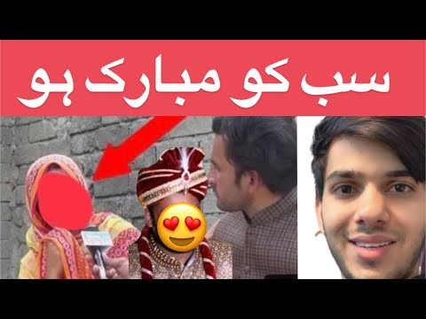 Breaking News about recent viral video| Wisal Khan video |