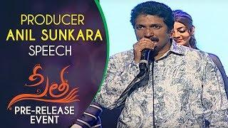 Producer Anil Sunkara Speech @ Sita Movie Pre Release Event   Teja  Srinivas Bellamkonda, Kajal