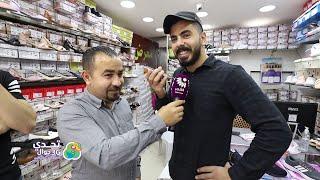 برنامج تحدي 3G جوال الاقوى في فلسطين – 4 رمضان