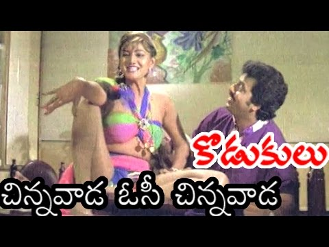 Orey thammudu audio songs zindagi