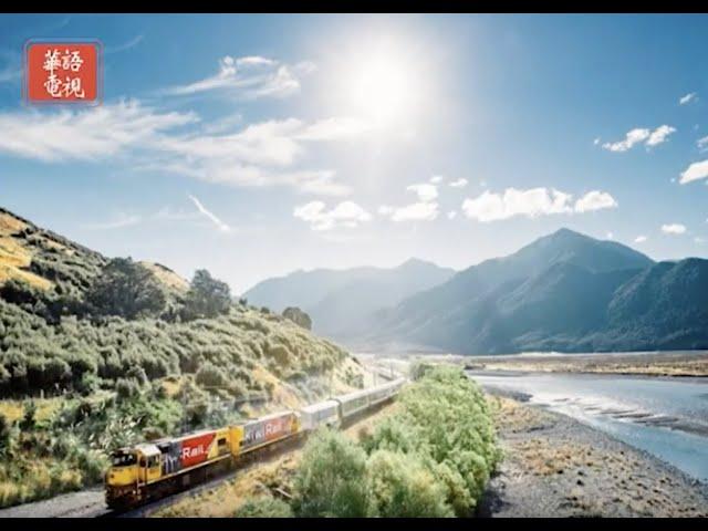 華語一週 01/04/20 美得令人心醉 世界各地經典火車旅行線路