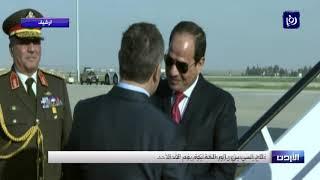 الرئيس المصري عبدالفتاح السيسي يزور المملكة يوم غد الأحد - (12-1-2019)