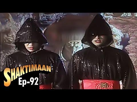 Shaktimaan - Episode 92 thumbnail